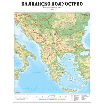 Zidne Karte Mape Srbije Evrope Sveta